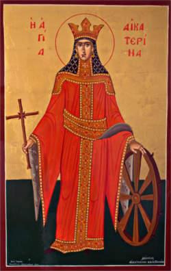 St-Katherine