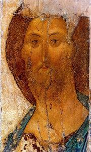 Rublev Savior