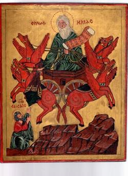 elijah chariot