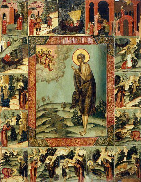 St. Mary of Egyp